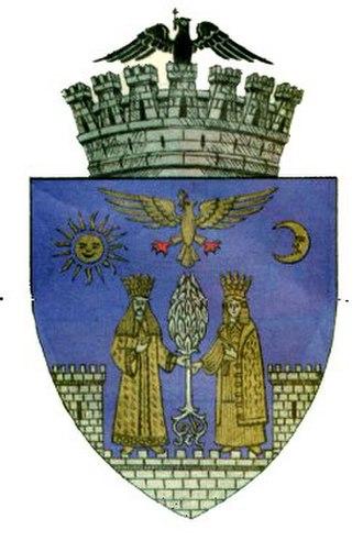 Târgoviște - Image: ROU DB Targoviste Co A