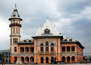 Buzău - Image: RO BZ Palat Comunal frontal straight cloudy