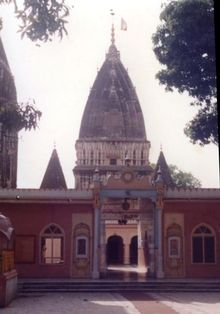 Raghunath Temple Wikipedia