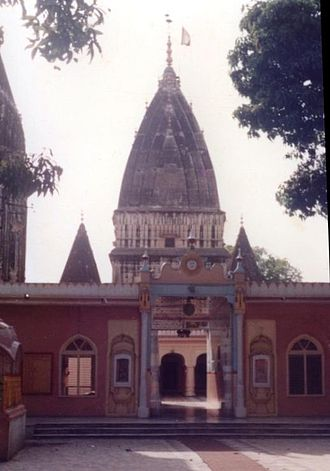 Raghunath Temple - A view of Shikhara of Raghunath Temple, Jammu, India (1988)
