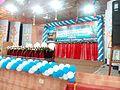 Rajshahi college Auditerioum.jpeg