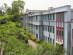 Ramakrishna Mission Vivekananda Centenary College - Image: Ramakrishna Mission Vivekananda Centenary College, Rahara