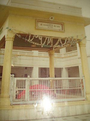 Ranabai - Samadhi of Ranabai at Harnawa