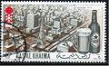 Ras al Khaima Sapporo Olympic 20 stamp.JPG