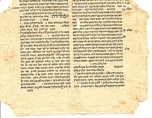 Talmud - An early printing of the Talmud (Ta'anit 9b); with commentary by Rashi