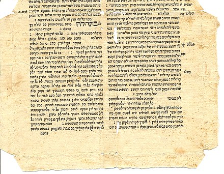 An early printing of the Talmud (Ta'anit 9b); with commentary by Rashi Rashi's Talmud Commentary.jpg