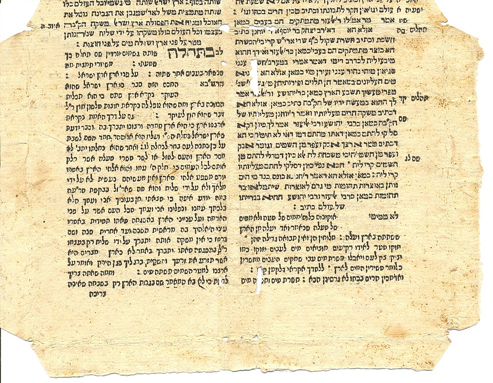 Rashi's Talmud Commentary