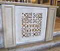 Ravenna, sant'apollinare nuovo, int., transenna marmorea 02.JPG