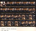 Reagan Contact Sheet C8873.jpg