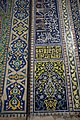 Registan, Samarkand (8590086828).jpg