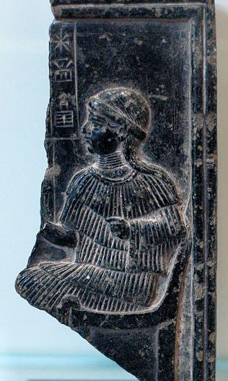 Ninsun - Image: Relief Ninsun Louvre AO2761