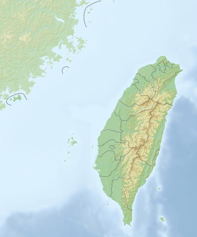 Republik China Taiwan Wikiwand