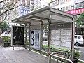Renai & Guangfu Roads bus stop, Taipei City 20080423.jpg