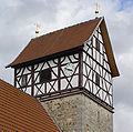 Rentwertshausen Dorfkirche Turm.jpg