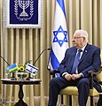 Reuven Rivlin and Benjamin Netanyahu received the President of Rwanda at Beit HaNassi, July 2017 (9305a).jpg
