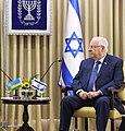 Reuven Rivlin and Benjamin Netanyahu received the President of Rwanda at Beit HaNassi, July 2017 (9305a).jpg