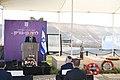 Reuven Rivlin at the State Memorial Ceremony in memory of the late David Ben-Gurion, November 2020 (GPOABG 6617).jpg