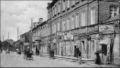 Rezekne post office 1920s.jpg