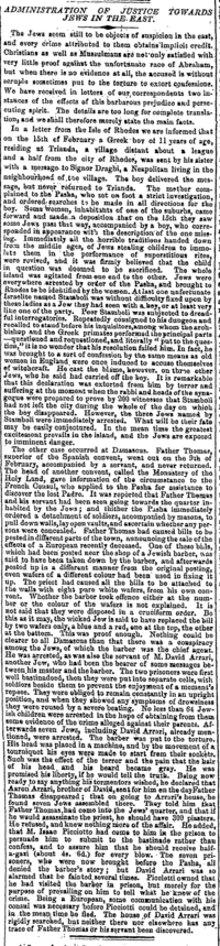 The Rhodes blood libel and the Damascus affair, reported together in The Times, Apr 18, 1840 Rhodes and Damascus affairs, The Times, Saturday, Apr 18, 1840.png