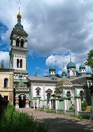 Rogozhskoye Cemetery - Image: Rogozhskoe cemetery St.Nicholas 01