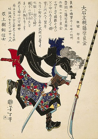 Rōnin - Ukiyo-e woodblock print by Yoshitoshi depicting Oishi Chikara, one of the forty-seven rōnin