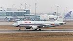 Rossiya - Russian Airlines Airbus A320-214 EI-EYS MUC 2015 01.jpg