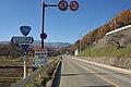 Route299-Sakuho-Shimizu.jpg