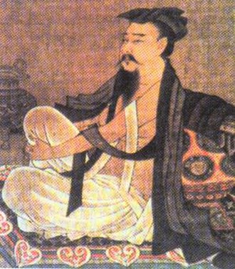 Ruan Ji - Image: Ruan Ji