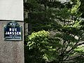 Rue Janssen, Paris 19.jpg