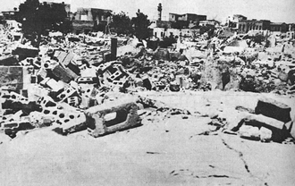 Institute for Palestine Studies - The Ruins Of Lydda
