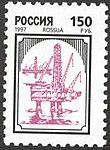 Russia stamp 1997 № 348.jpg