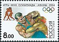 Russia stamp 2004 № 959.jpg