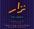 SF-Nizar-font-.png