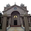 Sacred Heart of Jesus Church at Shulin 樹林耶穌聖心天主堂 - panoramio.jpg