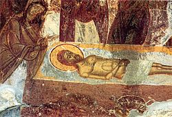 Saint George Church in Asprovalta, Lamentation Fresco, End of 16th Century.jpg