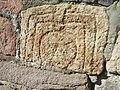 Saint Grigor of Brnakot (gravestone) 21.jpg