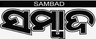 <i>Sambad</i> Indian Newspaper