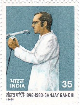 Sanjay Gandhi - Gandhi on a 1981 stamp of India
