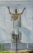 Sankt Georgen am Laengsee Filialkirche hl Jakob Christus-Sgraffito 12092015 7302.jpg