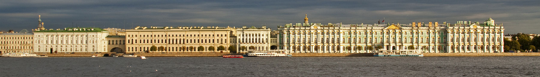 The Hermitage and the Winter Palace across the Neva River