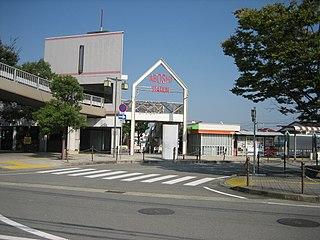 Sanyo-Aboshi Station Railway station in Himeji, Hyōgo Prefecture, Japan