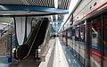 Sanyuanqiao Station (Airport Line) Platform 20131122.jpg