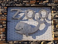 Image illustrative de l'article Zoo de Duisbourg