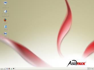 Asianux - Image: Screenshot Asianux 20