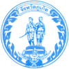 Official seal of Phuket Tanjung Salang (Talang) (تنجوڠ سالڠ (تالڠ