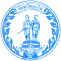 Seal Phuket (blue).png