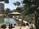 Seifukan Teahouse and Kokokyo Bridge in Shukkei Garden 4.jpg