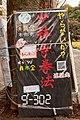 Seikei University (03).jpg
