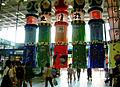 Sendai Station Tanabata 2005.jpg