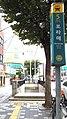 Seoul-metro-742-Boramae-station-entrance-5-20191023-150722.jpg